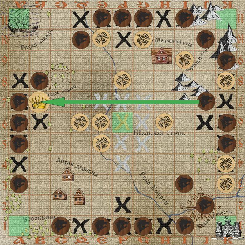 Тавлеи - Прорыв короля к линии b